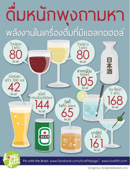 1396180861-liquorcalo-o