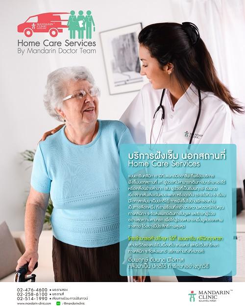 homecare poster-01 (1).500